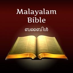 Malayalam Holy Bible - in the Malayalam language