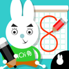 Kids write Math:Write Numbers Toddler Counting 123