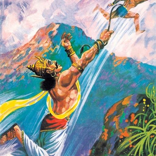 Ravana Humbled (Rama's Rival) - Amar Chitra Katha
