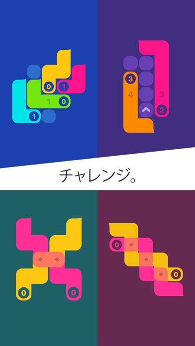 ヘビ伸び - 簡単脳トレ暇つぶしハマるパズル紹介画像4