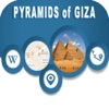 Pyramids of Giza Egypt Offline City Map Navigation