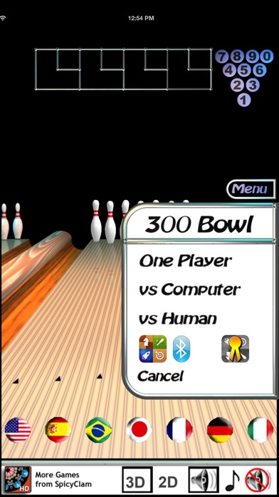 300 Bowl Universal screenshot1