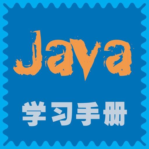 API for Java 7