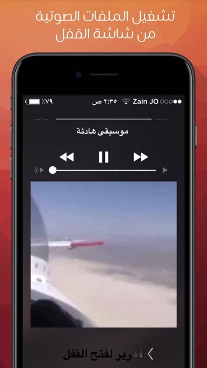 تحويل الفيديو الى صوت وتشغيل بالخلفية video to mp3 screenshot-3