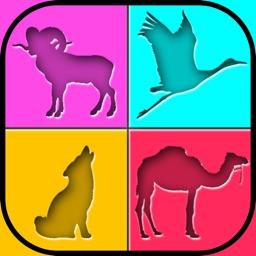 Animal Quiz Game - Multiplayer