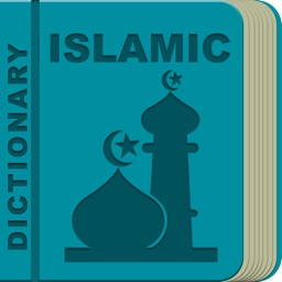 Islamic Terms Dictionary Offline