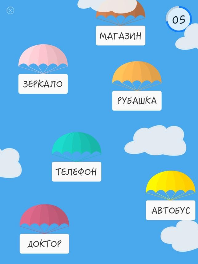 Apprendo Русский