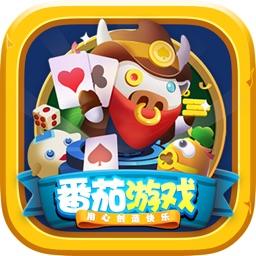 番茄游戏-大型真人联网精品游戏全集