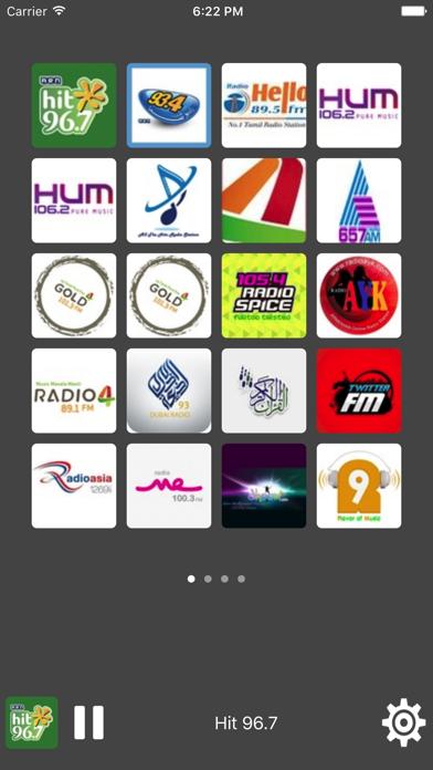 Radio United Arab Emirates - All Radio Stations