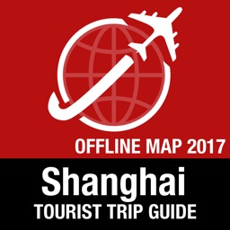 Shanghai Tourist Guide + Offline Map