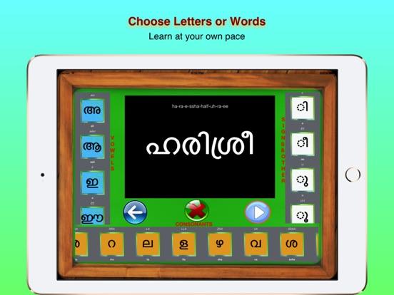 Hari Shree - Learn and Teach To Write Malayalam   App Price Drops