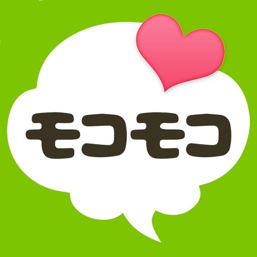 出会いはモコモコ~大人のチャットSNS・恋人・恋活掲示板