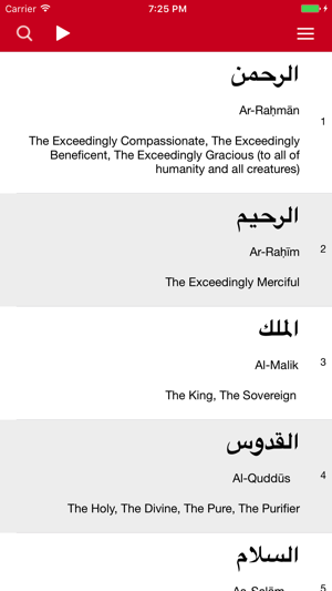Tanzil القرآن الكريم on the App Store