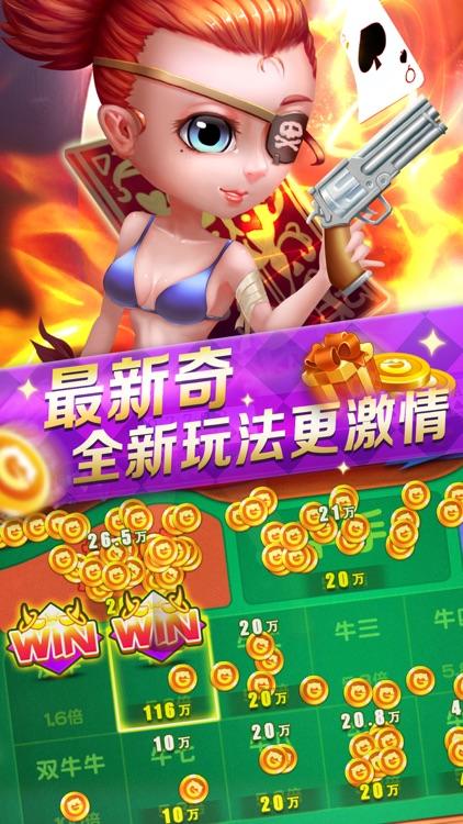 欢乐斗牛真人版-欢乐斗牛牛疯狂棋牌扑克游戏 screenshot-3