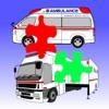 救急車(きゅうきゅうしゃ)ジグソーパズル