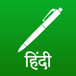 Hindi Note Pad Faster Wordpack Typing SMS Keyboard