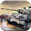 最后的战役:3D 坦克大战