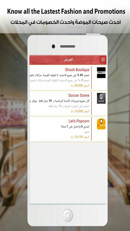 GrandMall screenshot-1