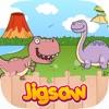 恐竜ワールドジュラシックパズルキング: 無料ゲーム パズル パーク