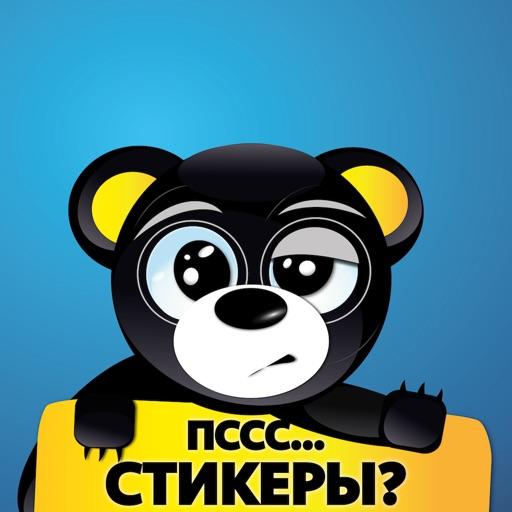 Миш Плохиш