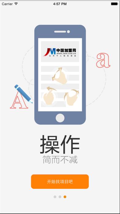 点击获取汽车加盟-创业投资找项目就上中国加盟网