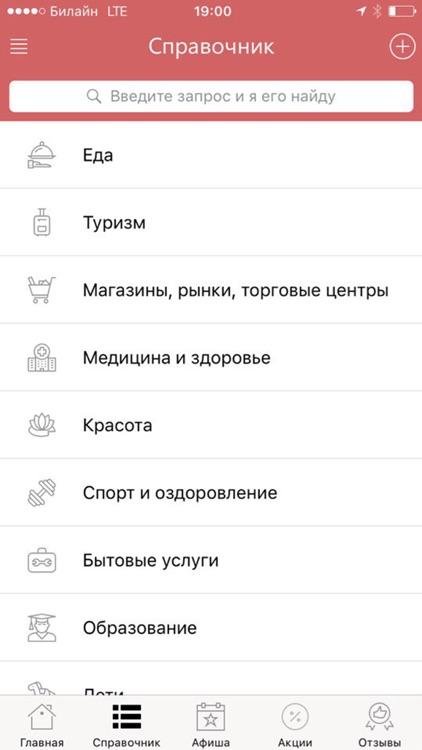 Капчагай Мой - новости, афиша и справочник города