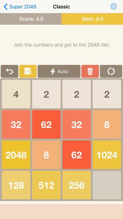 Super 2048 Plus screenshot-1