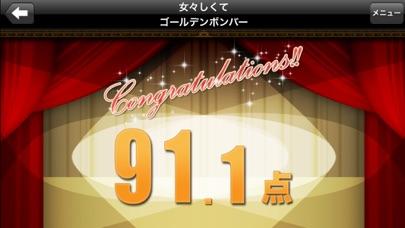 カラオケJOYSOUND ScreenShot1