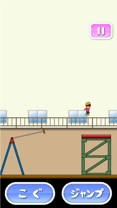 トニーくんのブランコジャンプのおすすめ画像2