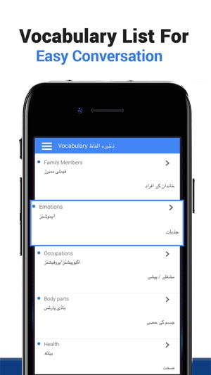 Learn English Language in Urdu on the App Store