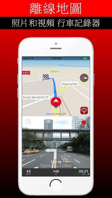 伯利兹市 旅遊指南+離線地圖屏幕截圖1