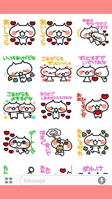 japan akita love love sticker for Windows