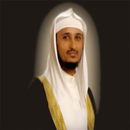 Fares Abbad Quran MP3 Coran فارس عباد -القران كامل iOS App