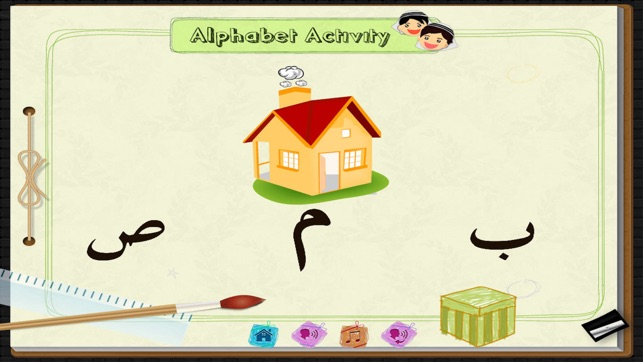 Best App to Learn Arabic Alphabet iPhone App - MR Pick It
