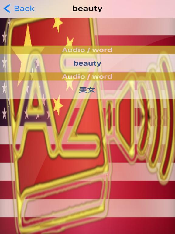Mandarin Chinese Dictionary GoldEdition screenshot 10