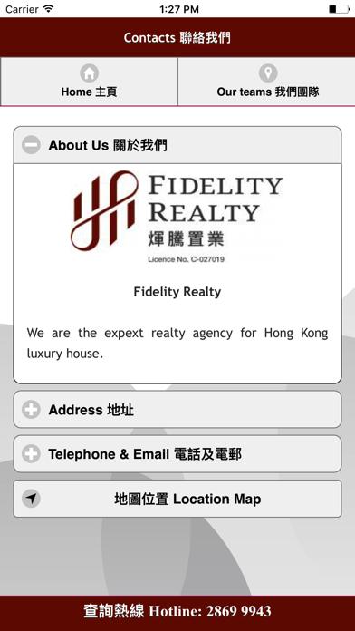 Fidelity Realty屏幕截圖2