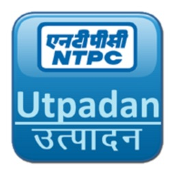 NTPC Utpadan