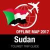 苏丹 旅游指南+离线地图