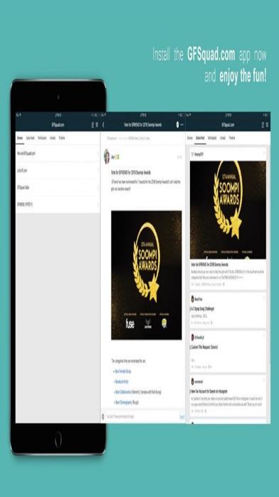 GFSquad.com screenshot 5
