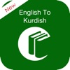 English to Kurdish: Free & Offline