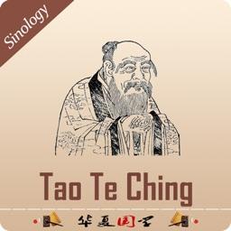 Tao Te Ching/道德经 - Sinology/华夏国学5