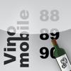 Weinjahrgänge