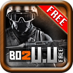 BO2 Ultimate Utility Free  (An Elite Strategy and Reference Guide for the Multiplayer Game Call of Duty: Black Ops 2 II)