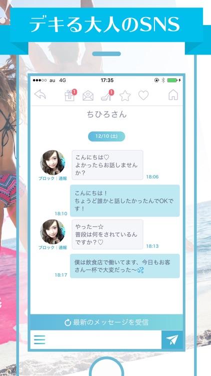 今日の友達探しは登録無料の出会い系SNSチャットアプリ!【snazee】ID交換で即会い screenshot-3