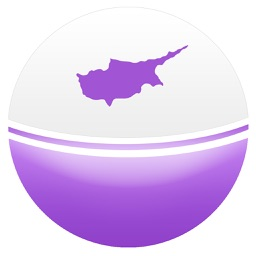 Kuzey Kıbrıs Turizm Rehberi