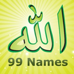 99 Names of Allah الله  Asma al Husna Islam Muslim