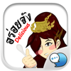 ChatStick Company Limited - Lady thai thai Cartoon Thai/Eng By ChatStick artwork
