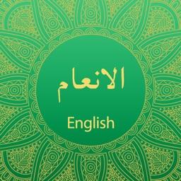 Surah AL-Anam With English Translation