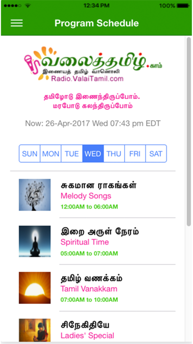 Valaitamil Radio screenshot three