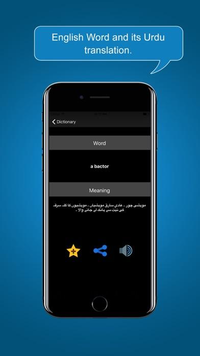 Urdu Dictionary: English to Urdu screenshot three